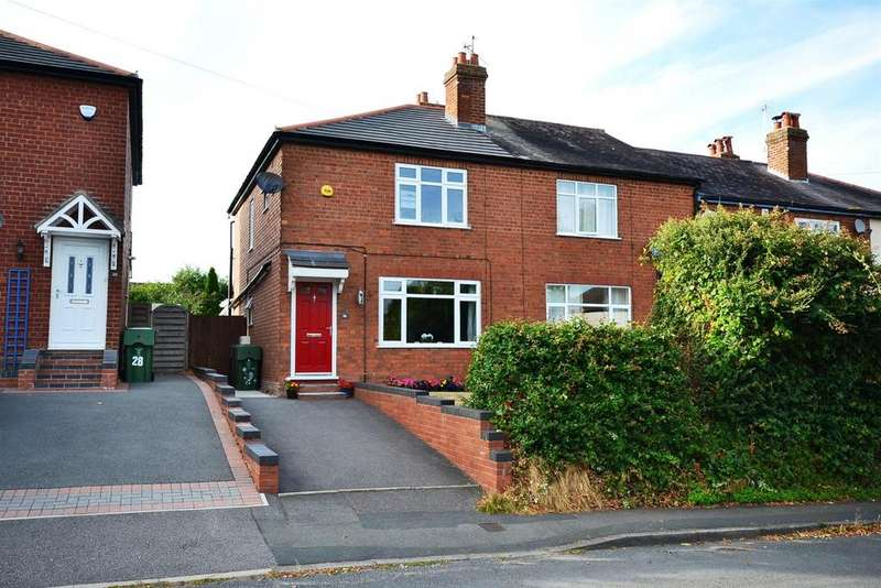 3 Bedrooms End Of Terrace House for sale in Withybed Lane, Alvechurch