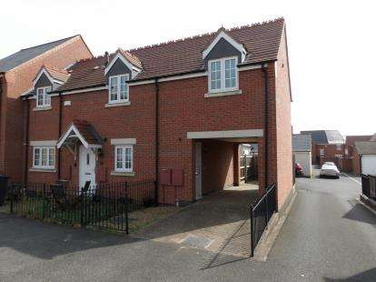2 Bedrooms Maisonette Flat for sale in Little Pasture Road, Birstall, Leicester, Leicestershire