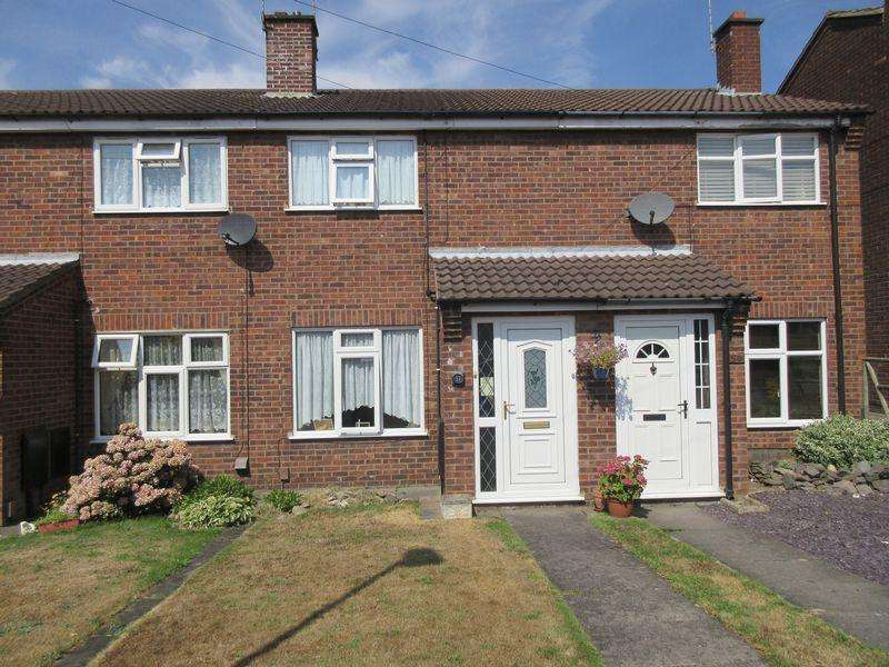 2 Bedrooms Town House for sale in Jackson Street, Coalville