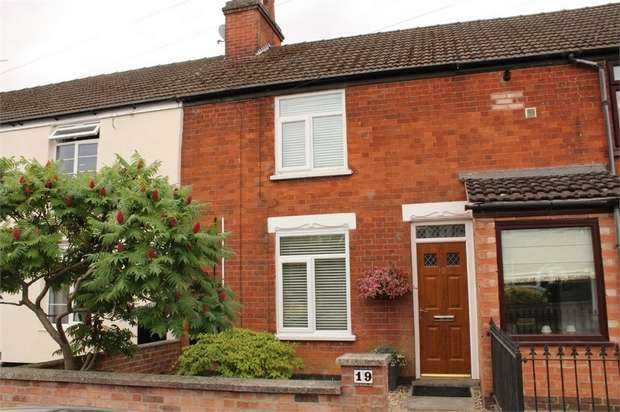 2 Bedrooms Terraced House for sale in Lutterworth