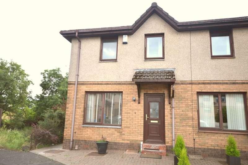 3 Bedrooms Property for sale in Norwood Court, Bonnybridge, FK4