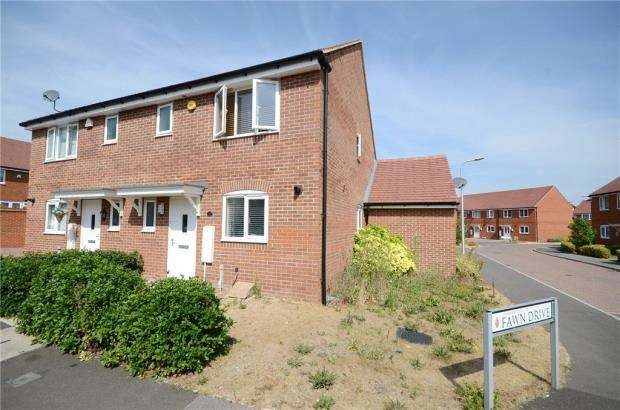 3 Bedrooms Semi Detached House for sale in Tabby Drive, Three Mile Cross, Reading