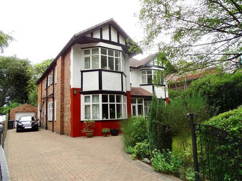 5 Bedrooms Detached House for sale in Old Hall Road, Salford 7, Salford