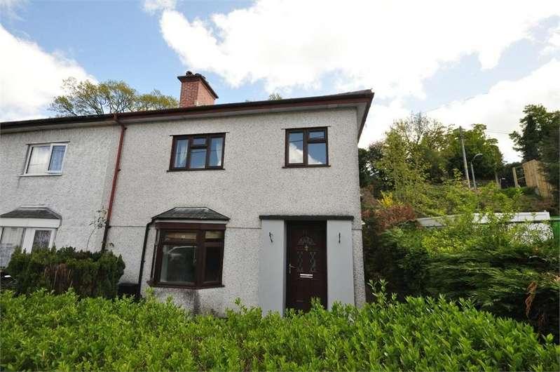 3 Bedrooms End Of Terrace House for sale in Ffordd Y Felin, Dolgellau, Gwynedd
