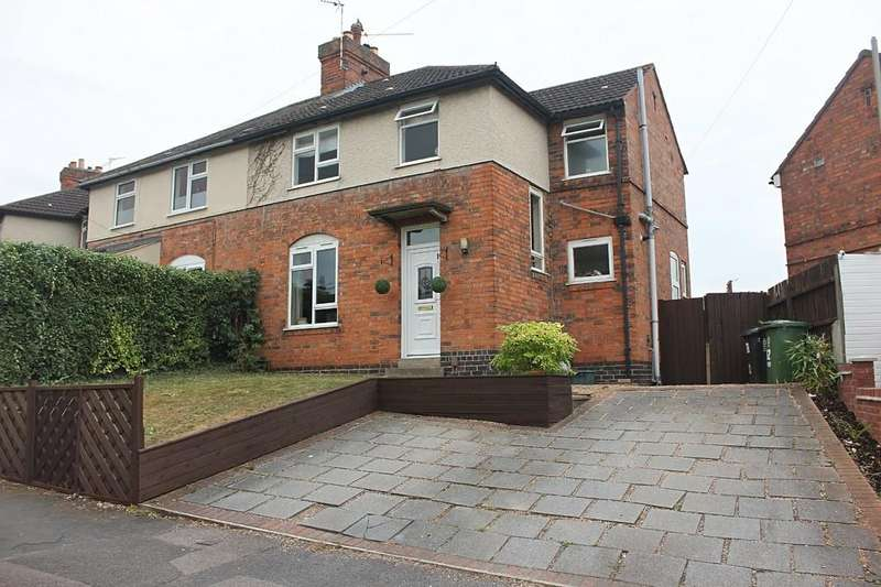 3 Bedrooms Semi Detached House for sale in Park Hill Drive, Aylestone, Leicester