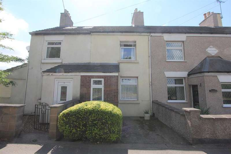 2 Bedrooms Town House for sale in Broughton Road, Stoney Stanton