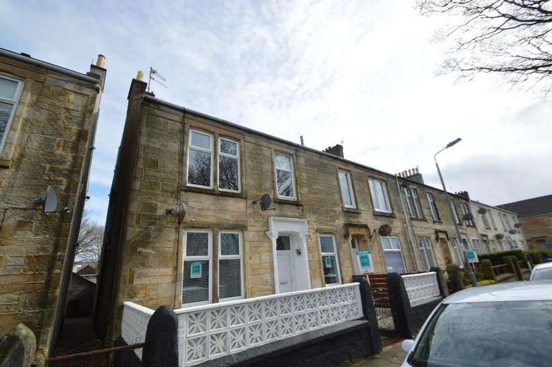 2 Bedrooms Flat for sale in Stanley Road, Saltcoats, North Ayrshire, KA21 5BB