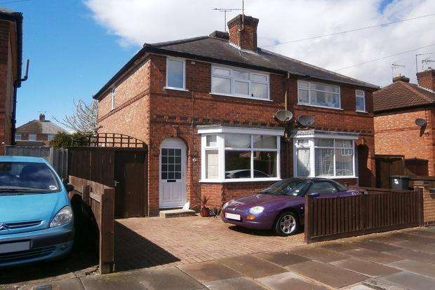 2 Bedrooms Semi Detached House for sale in Bretby Road, Aylestone, Leicester, LE2