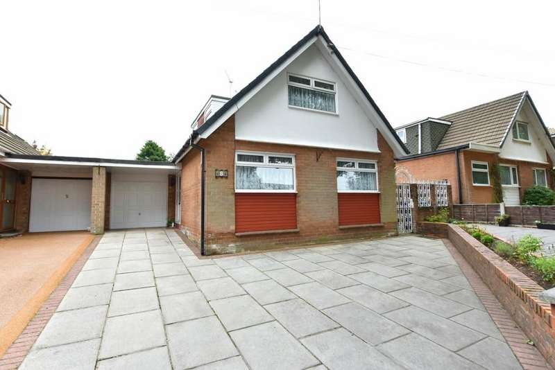 4 Bedrooms Link Detached House for sale in Claremont Drive, Aughton