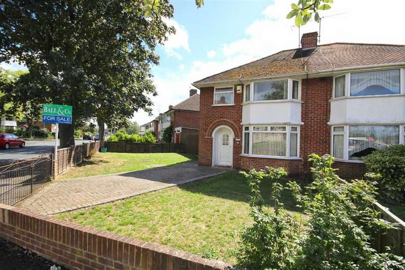 3 Bedrooms Semi Detached House for sale in Orchard Way, Arle, Cheltenham, GL51