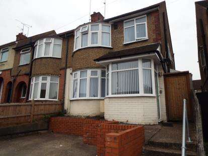 3 Bedrooms End Of Terrace House for sale in Marsh Road, Luton, Bedfordshire