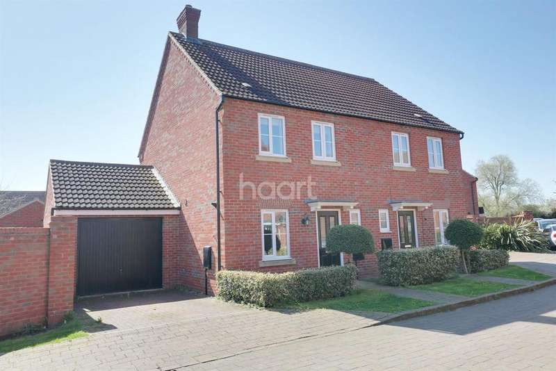 3 Bedrooms Semi Detached House for sale in Pomeroy Close, Woodlands Park