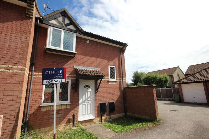 2 Bedrooms End Of Terrace House for sale in The Valls, Bradley Stoke, Bristol, BS32