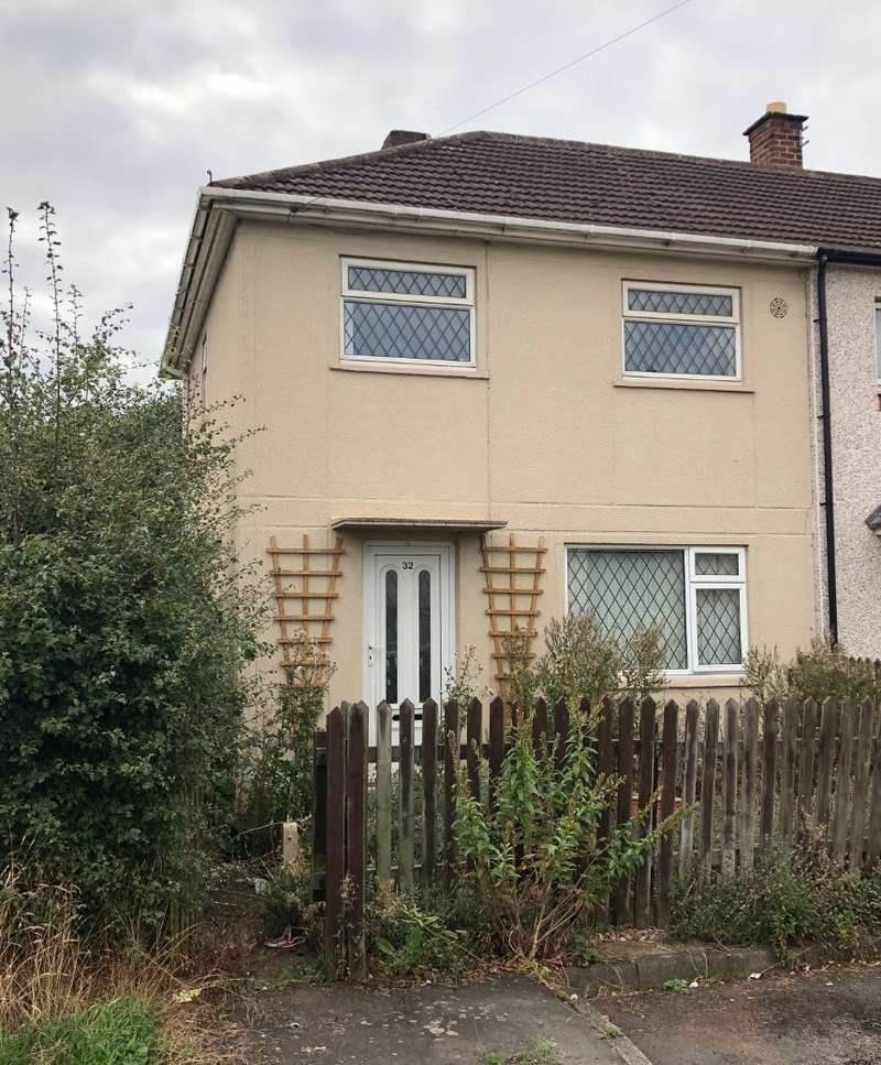 2 Bedrooms End Of Terrace House for sale in Laurel Close (and Adjoining Site), Mountsorrel, Loughborough, Leicestershire, LE12 7JN