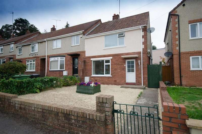 2 Bedrooms End Of Terrace House for sale in Almond Way, Bristol, BS16 5QL