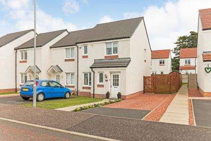 3 Bedrooms End Of Terrace House for sale in Ladyacre Way, Irvine, North Ayrshire