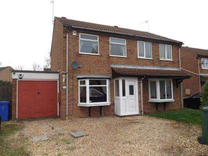 2 Bedrooms Semi Detached House for sale in Larkspur Croft, Boston, Lincolnshire