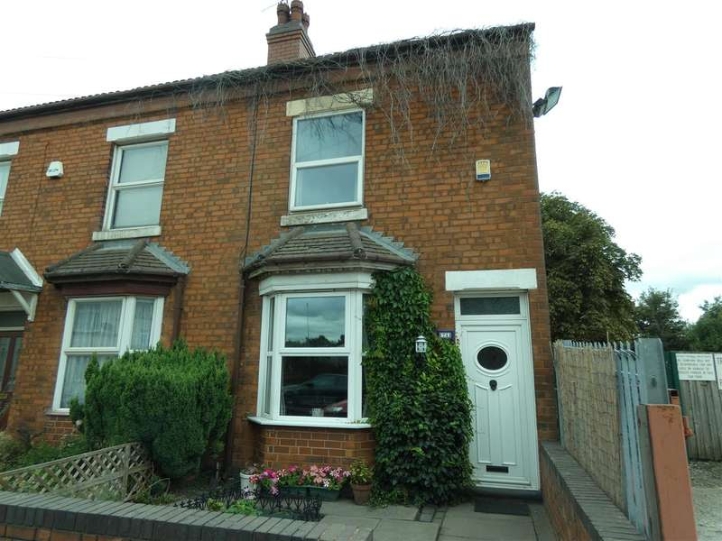 3 Bedrooms End Of Terrace House for sale in Redhill Road, Yardley, Birmingham