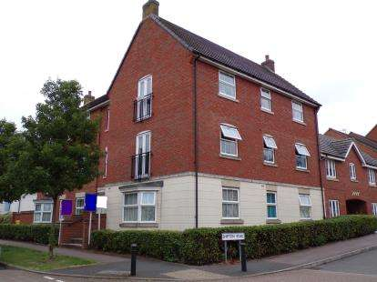 2 Bedrooms Flat for sale in Brompton Road, Hamilton, Leicester, Leicestershire