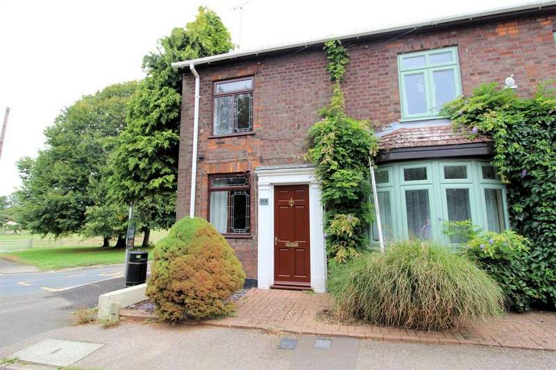 2 Bedrooms Cottage House for sale in West Street, LILLEY, Luton, Hertfordshire