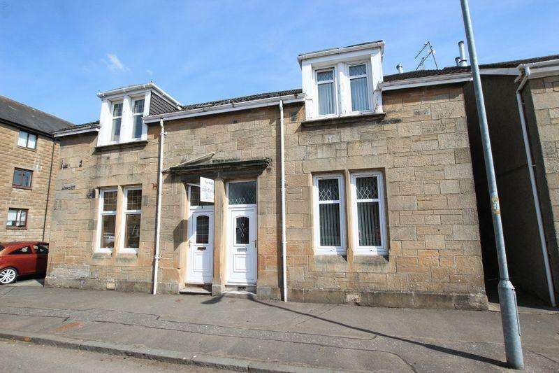 3 Bedrooms End Of Terrace House for sale in Bruce Street, Dumbarton