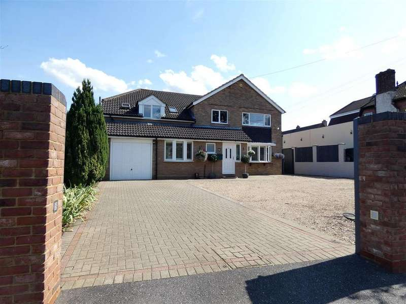 5 Bedrooms Detached House for sale in Westoning Road, Harlington, Dunstable