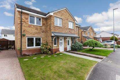 3 Bedrooms Semi Detached House for sale in Osprey Road, Paisley