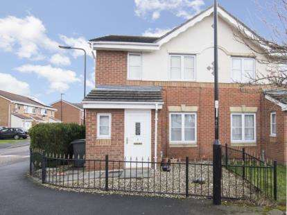 3 Bedrooms Semi Detached House for sale in Keepers Close, Sheffield, South Yorkshire