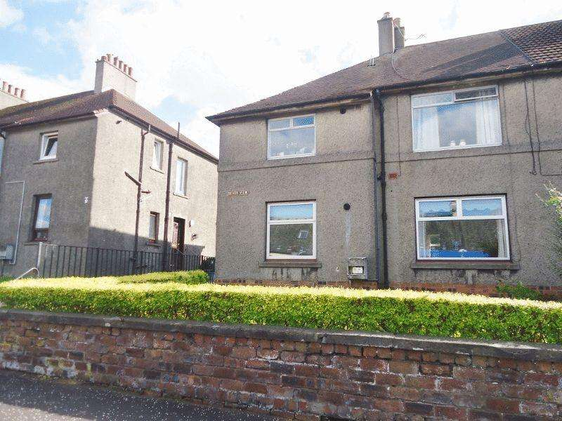 2 Bedrooms Apartment Flat for sale in Pitfairn Road, Fishcross