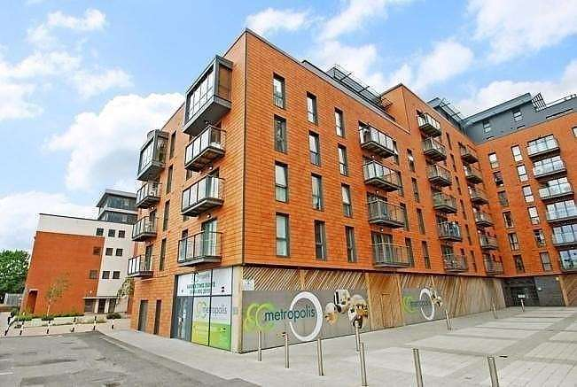 2 Bedrooms Flat for sale in Rivington Apartments, Railway Terrace, Slough, SL2