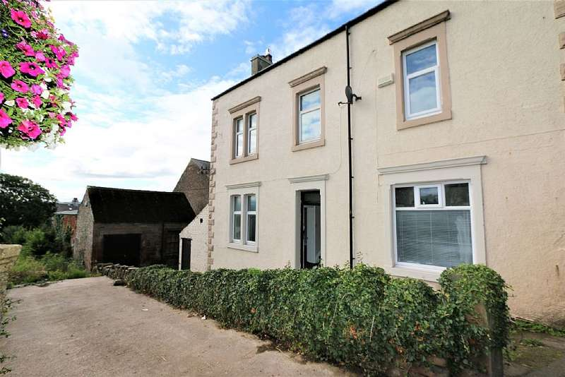5 Bedrooms End Of Terrace House for sale in King Street, Aspatria, Wigton, Cumbria, CA7 3ES