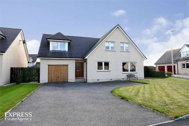 5 Bedrooms Detached House for sale in Earls Ree, Meikle Wartle, Inverurie, Aberdeenshire