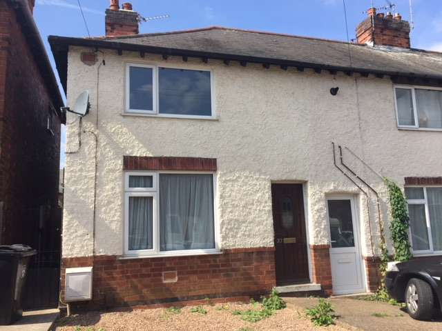 2 Bedrooms End Of Terrace House for sale in Brading Avenue, Grantham, NG31