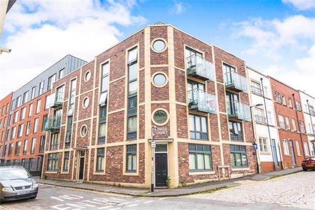 2 Bedrooms Flat for sale in 9 Kings Court, Braggs Lane, BRISTOL, BS2 0FJ