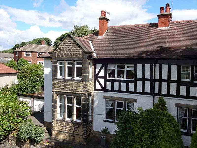 4 Bedrooms Semi Detached House for sale in Rufford Crescent Yeadon
