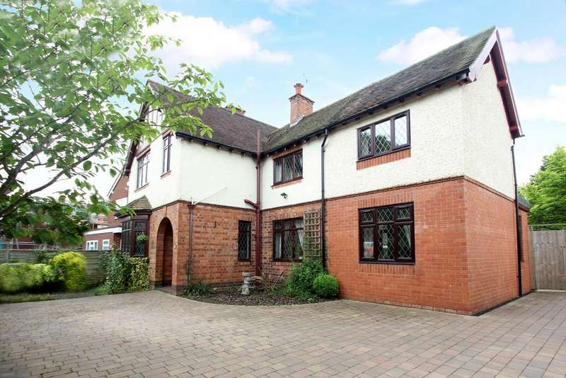 4 Bedrooms Detached House for sale in Tanners Lane, Tile Hill, Coventry