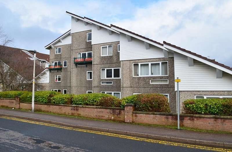 2 Bedrooms Flat for sale in Fairhaven, Kirn, Argyll and Bute, PA23 8NR