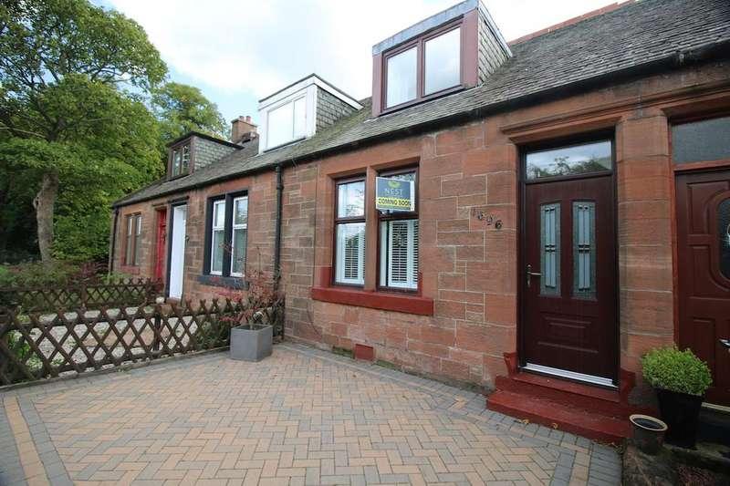 3 Bedrooms Terraced House for sale in 1696 Gartloch Road, Gartcosh, Glasgow, G69 8EN