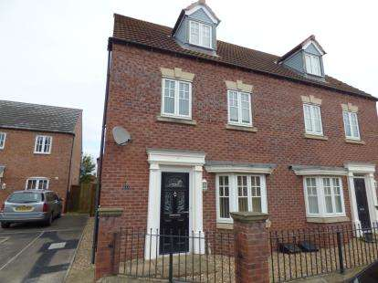 4 Bedrooms End Of Terrace House for sale in Attenborough Close, Wigston, Leicestershire, Leicester