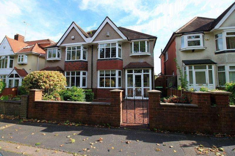 2 Bedrooms Semi Detached House for sale in 69 Victoria Road, TIPTON, DY4 8SW