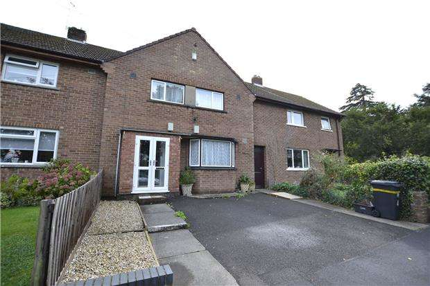 3 Bedrooms Terraced House for sale in Arnall Drive, Bristol, BS10 7AP