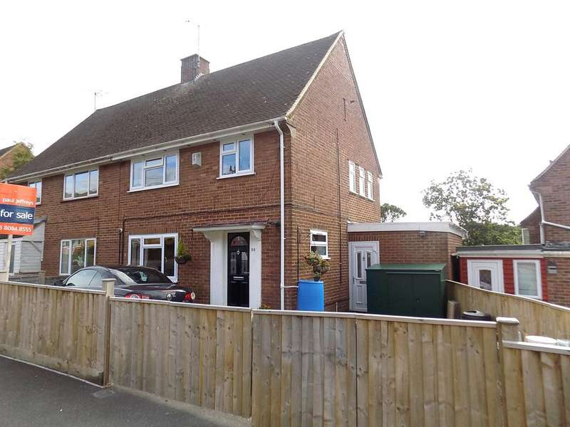 3 Bedrooms Semi Detached House for sale in Ipley Way, Hythe SO45