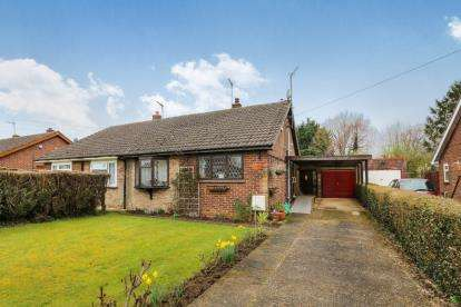 3 Bedrooms Semi Detached House for sale in Mill Lane, Greenfield, Beds, Bedfordshire