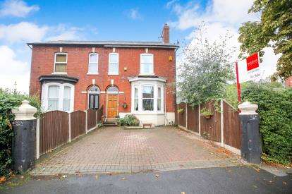 3 Bedrooms Semi Detached House for sale in Offerton Lane, Offerton, Stockport, Cheshire