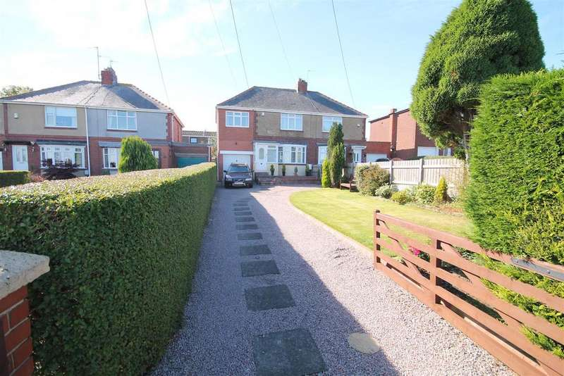 3 Bedrooms Semi Detached House for sale in Cross Lane, Sacriston, County Durham