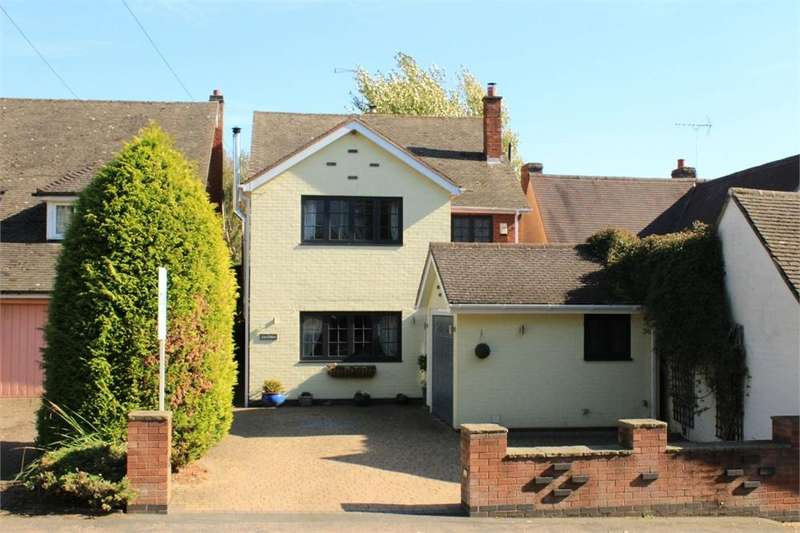 5 Bedrooms Detached House for sale in 'Les Cedres', Main Street, Peatling Parva, Lutterworth, Leicestershire