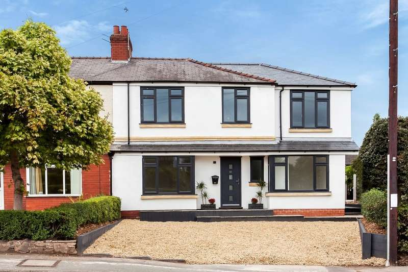 4 Bedrooms Semi Detached House for sale in Lower Heath, Congleton, CW12