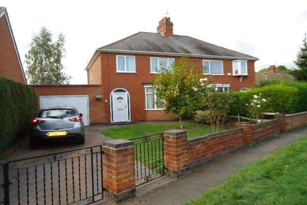 3 Bedrooms Semi Detached House for sale in Garland Crescent, Off Groby Road, Leicester, LE3