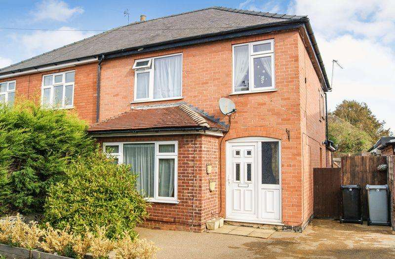 3 Bedrooms Semi Detached House for sale in Jubilee Avenue, Grantham