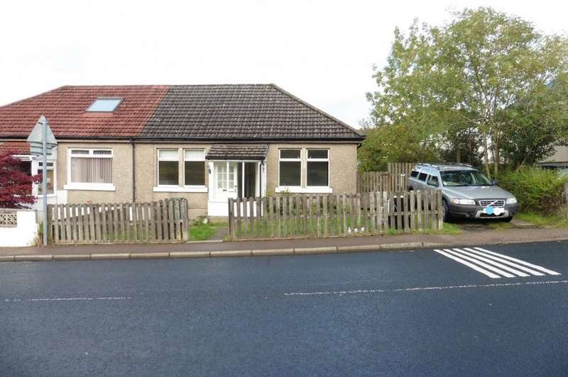 2 Bedrooms Semi Detached Bungalow for sale in Brae Cottages 4 High Road, sandbank, PA23 8PP